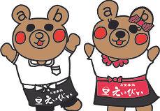 21.5.25 えぃびぃくま ♂♀.jpg