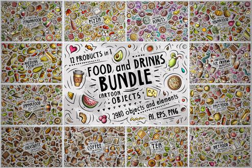 Food & Drink Objects Bundle