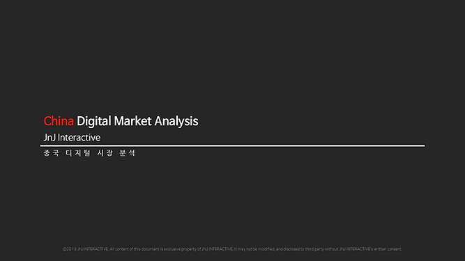 China Digital Market Analysis_190517.png