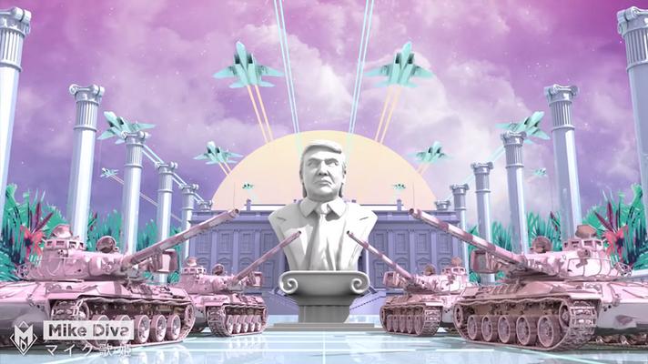 Japanese Donald Trump Commercialトランプ2016