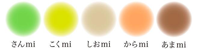 gomi-1-01.jpg