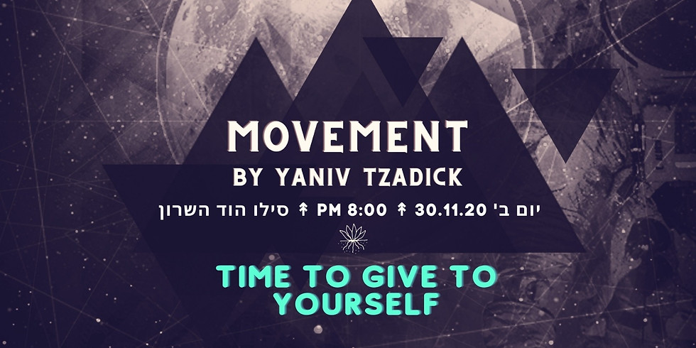 Movement 30.11.20