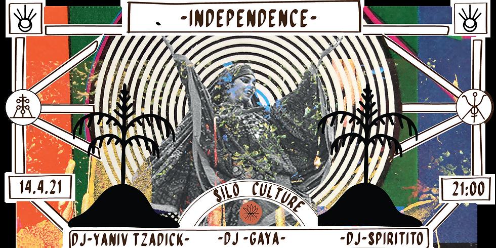 מסיבת יום העצמאות של סילו