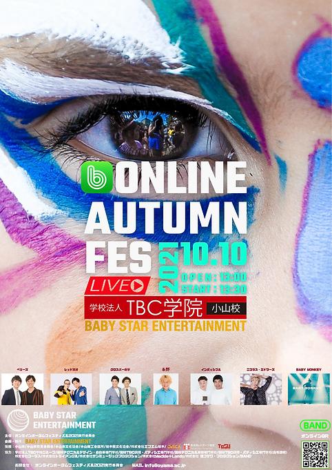 autumn fes2021_poster.png