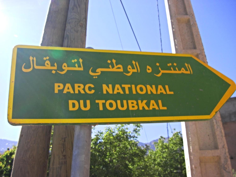 Marrakesch Umgebung, DAR BENTI