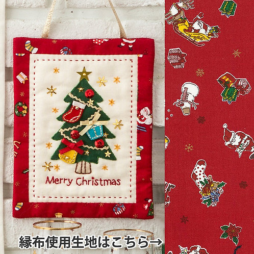 Greeting Card <Merry Christmas>