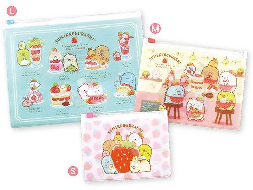 Sumikko Gurashi Zipper Bags - Strawberry (3pcs)