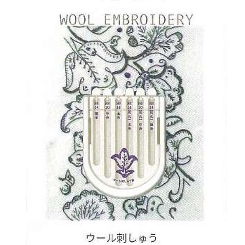 Wool Embroidery Needles