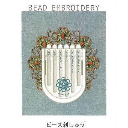 Bead Embroidery Needles