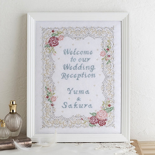 Cross Stitch Welcome Frame <Lace>
