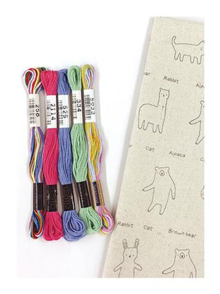 Animal Fabric Embroidery Kit