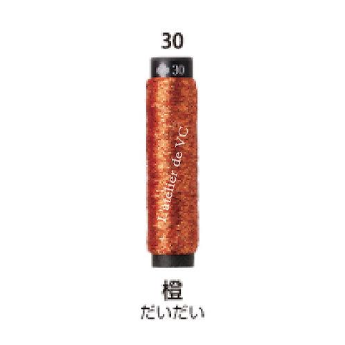 Nishikiito Thread 30