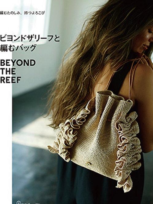ビヨンドザリーフと編むバッグ
