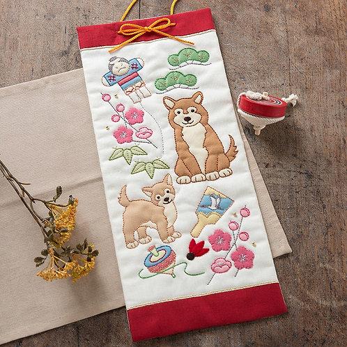 Mini Tapestry <Shiba Inu>