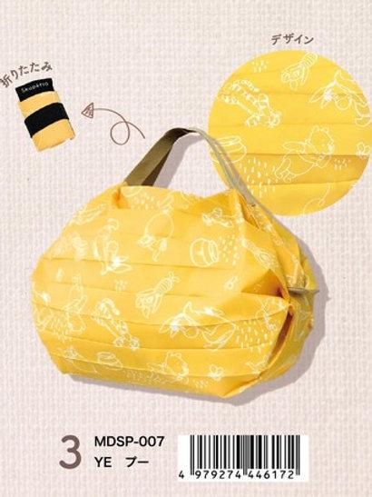 Winnie The Pooh Eco Bag