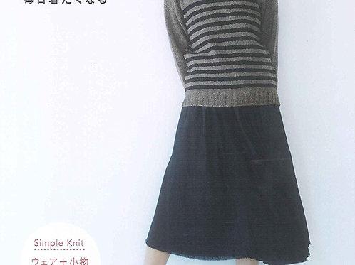 手編みのシンプル・ニット