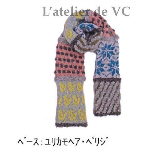 東海えりか Knitting Patch Scarf