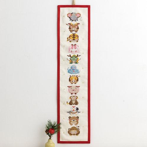 Cross Stitch Tapestry <Zodiac>