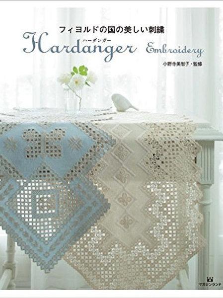 Hardanger Embroidery フィヨルドの国の美しい刺繍