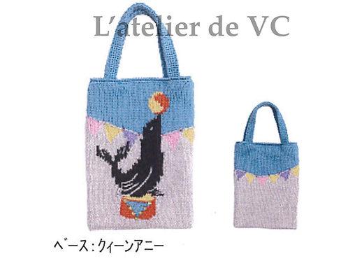 東海えりか Knitting Circus Bag
