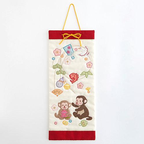 Monkey Mini Tapestry