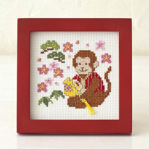 Monkey Cross Stitch Frame
