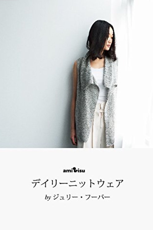 Daily Knitwear