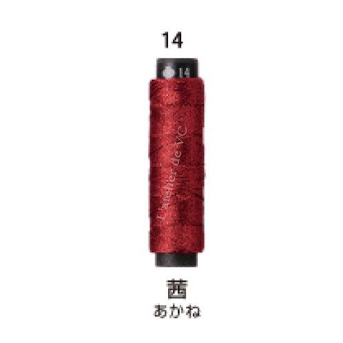 Nishikiito Thread 14