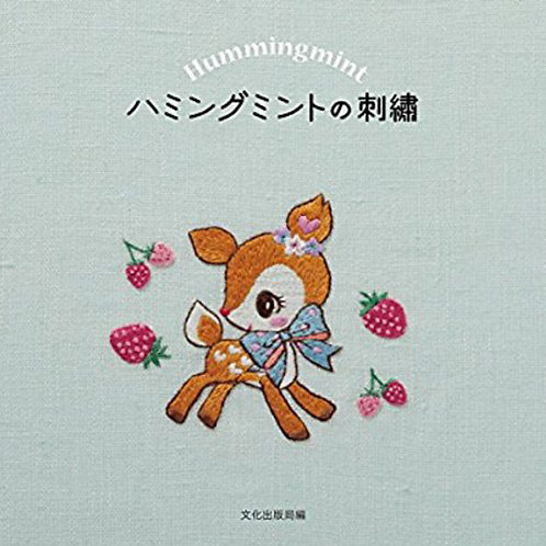 ハミングミントの刺繍 Hummingmint