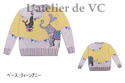 東海えりか Knitting Circus Sweater