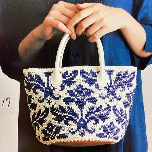 Crochet Bag Material Kit (Dark Purple & Ivory)