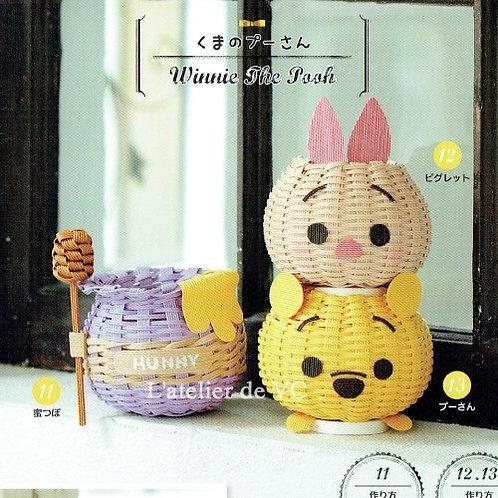 T-06 Winnie The Pooh (3pcs)
