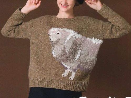 Sheep Sweater Knitting Kit