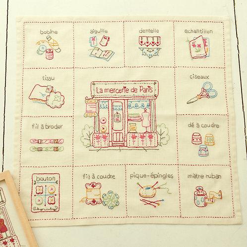 Stitch Cloth <Mercerie>