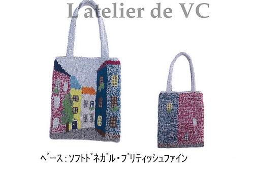 東海えりか Knitting Copenhagen Bag