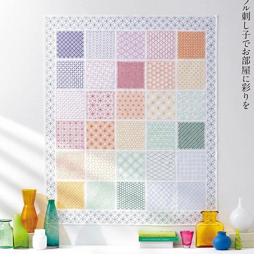 Sampler Cloth <Colourful>