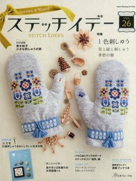 ステッチイデー Stitch Idees VOL.26