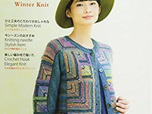 楽しく編んで素敵に着る'17ー18秋冬ニット―Autumn & Winter Knit (saita mook)