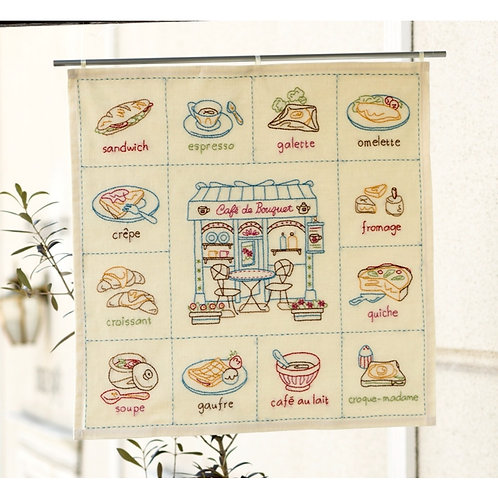 Stitch Cloth <Café>