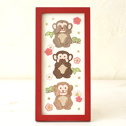Monkey Appliqué Frame
