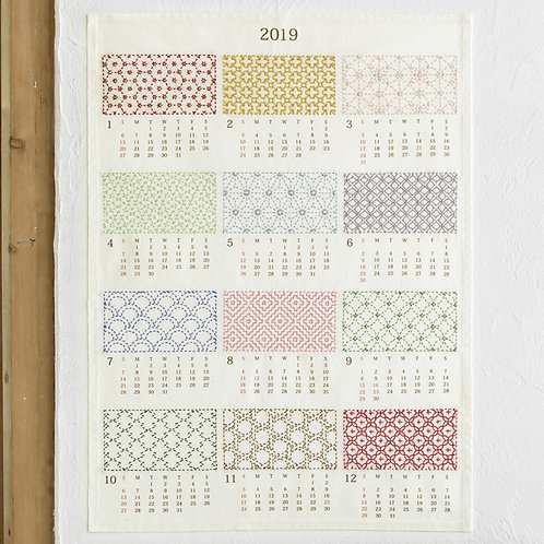2019 Calendar (Finished Product)