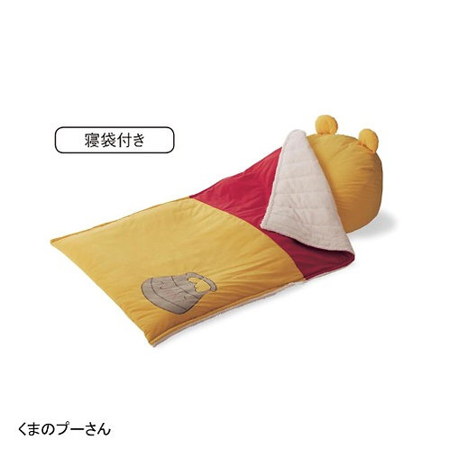 Winnie the Pooh Sleeping Bag & Cushion