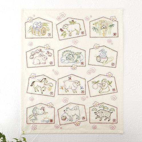 Stitch Cloth <Zodiac>