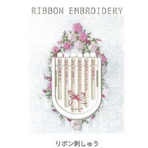 Ribbon Embroidery Needles