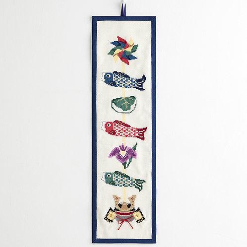 Cross Stitch Mini Tapestry <Carp Streamer>