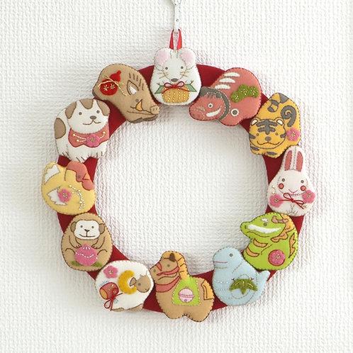 Chinese Zodiac Wreath