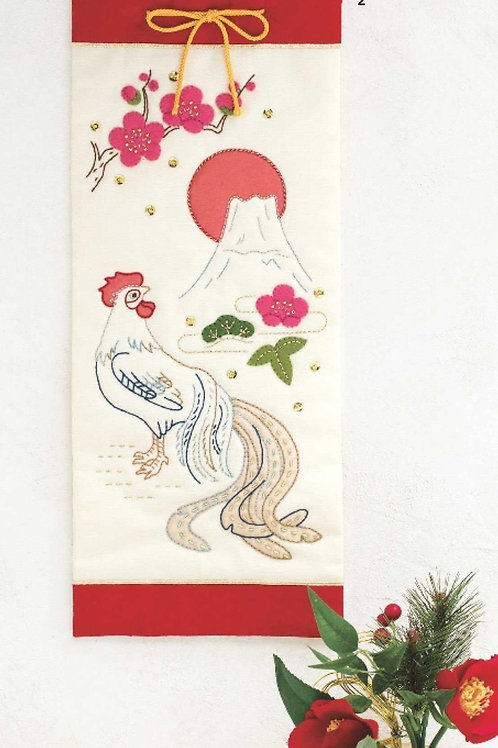Mini Tapestry <Rooster>