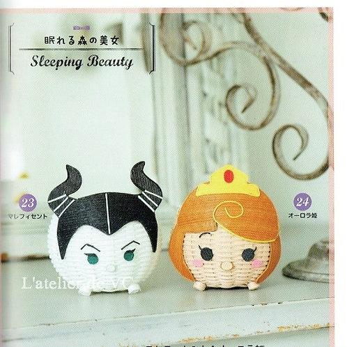 T-09 Sleeping Beauty (2pcs)