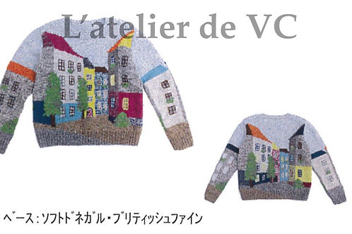東海えりか Copenhagen Knitting Sweater
