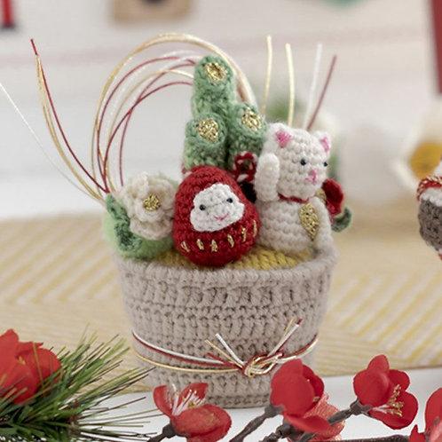 New Year Decoration <Kadomatsu>